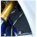 Protection de Radiateur R&G pour YZF R1 de 2015
