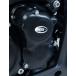 Couvre Carter Droit R&G pour GSX-S 1000 et F 15-16