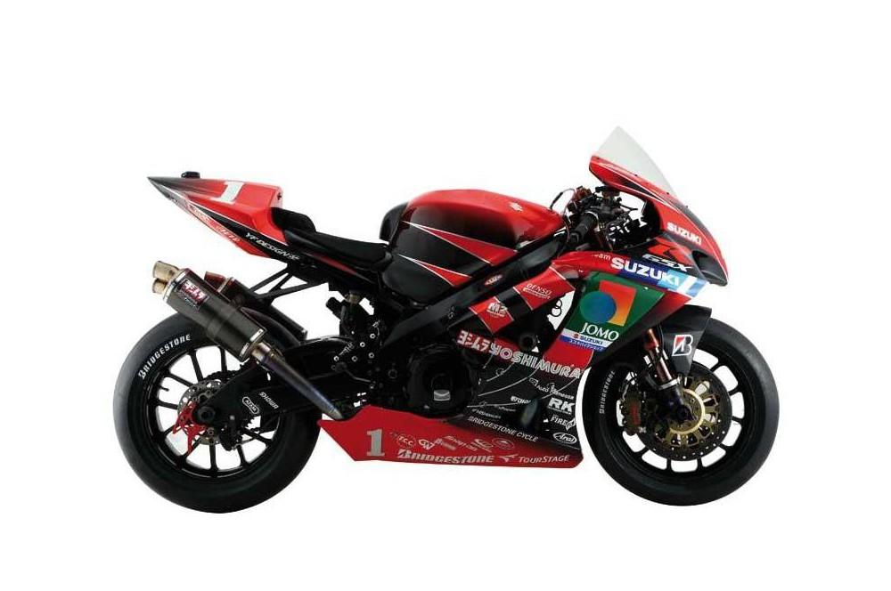Silencieux moto Yoshimura Tri-Oval pour GSXR 1000 07-08
