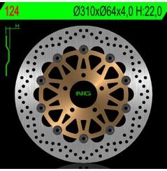 Disque de Frein Avant NG Brake pour GSXR750 (85-95) GSXR1000 (85-00)