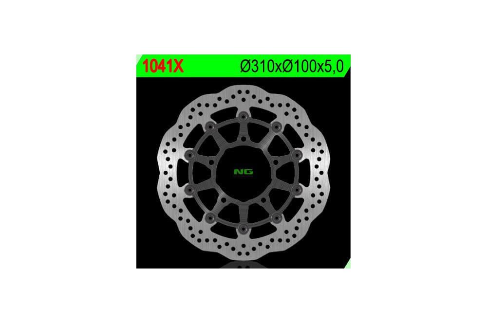 Disque de frein avant SUZUKI GSXR 600 06/11, GSXR 750 06/07, GSXR 1000 05/13