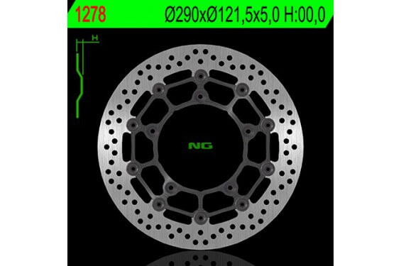 Disque de Frein Moto NG Brake Avant pour SV650 (07-20) 650 Gladius (09-16)