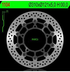 Disque de Frein Avant NG Brake pour GSR600 (06-12) V-Strom 650 (07-16) 650 Bandit (07-16) GSXF650 (08-14) GSR750 (11-16)