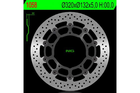 Disque de frein avant NG Brake pour YZF R6 (17-18) YZF R1 (15-18)